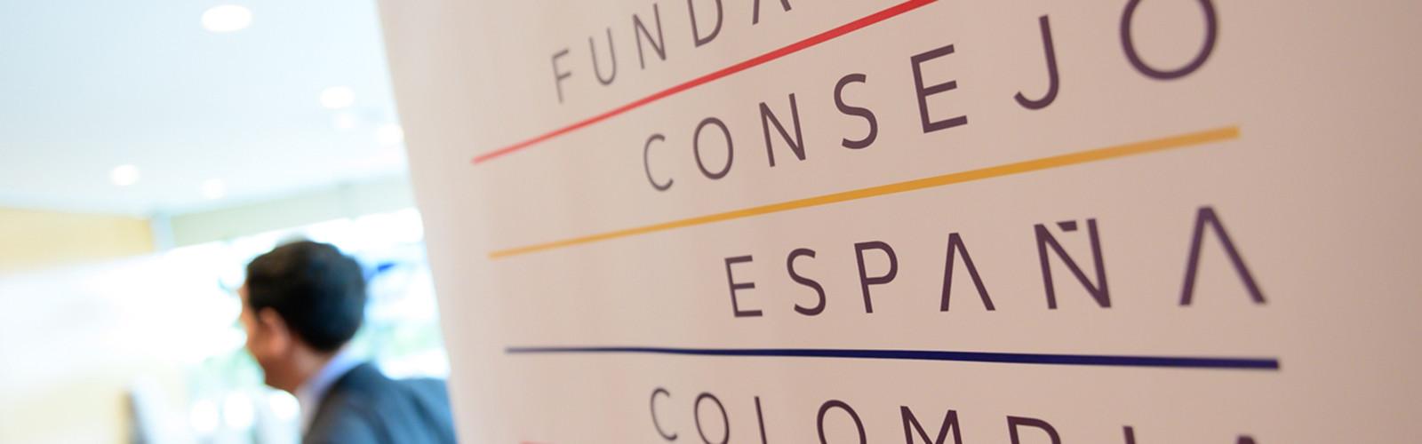 Reunión del patronato de la Fundación Consejo España-Colombia