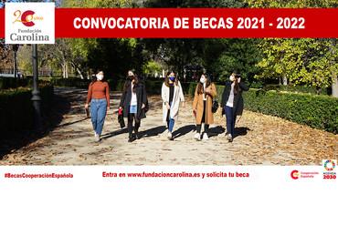 21ª Convocatoria de becas de Fundación Carolina